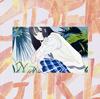サイダーガール - 落陽 - ID [CD+DVD] [限定]