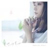 大原櫻子 / #やっぱもっと(初回限定盤A) [CD+DVD] [限定]