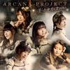 「回復術士のやり直し」ED主題歌〜夢で世界を変えるなら / ARCANA PROJECT