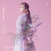 MISAKO UNO - Sweet Hug [CD]