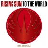 EXILE TRIBE / RISING SUN TO THE WORLD
