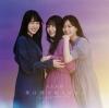 乃木坂46 / 僕は僕を好きになる(Type-B) [Blu-ray+CD]