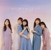 乃木坂46 / 僕は僕を好きになる(Type-D) [Blu-ray+CD]