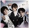 ael-アエル- - 舞幻 [CD]