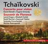 チャイコフスキー:ヴァイオリン協奏曲ニ長調op.35 オイストラフ(VN) オーマンディ / フィラデルフィアo. 他