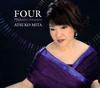 未田敦子 - Four pleasure treasure [CD]