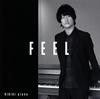 ヒビキpiano / FEEL