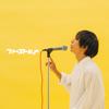バックドロップシンデレラ - ファーストe.p [CD]