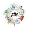 アモレカリーナ - 知ッテ!知ッテ!CITY! - フォルティッシモ〜乙女の誓い〜 [CD]