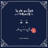 中山節子 - la vie en rose〜バラ色の人生〜 [CD]