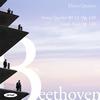 ベートーヴェン:弦楽四重奏曲第13番エーネスSQ [CD]