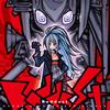 樋口楓 / Baddest [Blu-ray+CD] [限定]