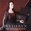 小山実稚恵、ベートーヴェンの後期3大ソナタを収録する新作アルバムを発表