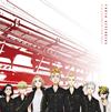 「東京リベンジャーズ」オリジナルサウンドトラック / 堤博明
