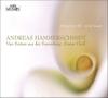 アンドレアス・ハンマーシュミット:室内楽作品集サヴァール(VG) エスペリオン20 [CD]