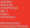 マーラー:交響曲第7番「夜の歌」ペトレンコ - バイエルン国立o. [CD]
