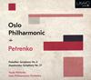 プロコフィエフ:交響曲第6番 - ミャスコフスキー:交響曲第27番ペトレンコ - オスロpo. [CD]