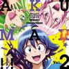 「魔入りました!入間くん」ミュージックコレクション 悪MAX!!! Vol.2 [CD]