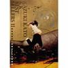 加藤和樹 / K.K BEST SELLERS 2 [デジパック仕様] [CD+DVD] [限定]