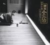 柳家小三治、初CD化となる23口演を収録した20枚組CD BOX『昭和・平成 小三治ばなし』発売