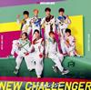 BOYS AND MEN / ニューチャレンジャー [CD+DVD] [限定]