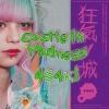 4s4ki / Castle in Madness [限定]