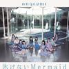 アンジュルム / はっきりしようぜ / 泳げないMermaid / 愛されルート A or B?(初回生産限定盤B) [CD+DVD] [限定]
