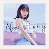 高野麻里佳 / New story