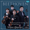 べートーヴェン:弦楽四重奏曲第13番「大フーガ」ヴィルタス・クヮルテット [CD]
