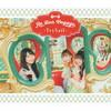 TrySail - Re Bon Voyage [Blu-ray+CD] [限定]