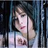 藍井エイル / アトック [CD+DVD] [限定]