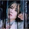 藍井エイル / アトック