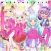 「SHOW BY ROCK!!」〜トリガーロック - Mashumairesh!! [Blu-ray+CD] [限定]