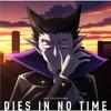 福山潤 - DIES IN NO TIME(アニメ盤) [CD]
