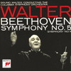 ベートーヴェン:交響曲第4番・第5番「運命」ワルター - コロンビアso. [SA-CDハイブリッドCD]