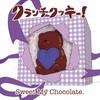 クランチクッキー! / Sweet My Chocolate.(むぎ盤)