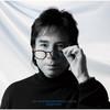 布施明 - 55th ANNIVERSARY SPECIAL ALBUM [2CD]