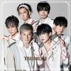 DA PUMP / 紡-TSUMUGI- [CD+DVD]