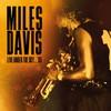 マイルス・デイビス - ライヴ・アンダー・ザ・スカイ 85 [2CD]