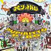 プピリットパロ - PUPIRITTO PARO [CD]