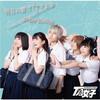 TA女子 / 明日に繋げサヨナラ / Crazy Sunlize(C盤)