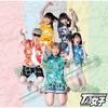 TA女子 / 明日に繋げサヨナラ / Crazy Sunlize(D盤)