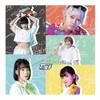TA女子 / 明日に繋げサヨナラ / Crazy Sunlize(E盤)