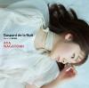 夜のガスパール長富彩(P) [CD]
