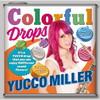 ユッコ・ミラー - カラフル・ドロップス [CD]