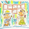 Merryla - Tenderly [CD]
