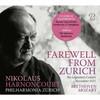 チューリッヒ告別演奏会2011アーノンクール - フィルハーモニア・チューリッヒ [2CD]