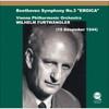 ベートーヴェン:交響曲第3番「英雄」フルトヴェングラー - VPO [CD]