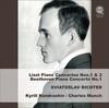 リスト:ピアノ協奏曲第1番・第2番 - ベートーヴェン:ピアノ協奏曲第1番リヒテル(P) コンドラシン - LSO 他 [CD]
