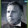 ゴロワノフの芸術第4集ゴロワノフ - モスクワ放送so. [CD]